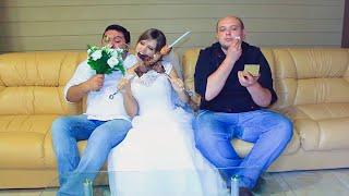 Волшебный свадебный клик - СУПЕР ПОЗИТИВ