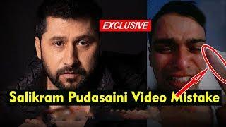 Salikram Pudasaini Full Video Mistakes || Rabi Lamichhane Sidha Kura || Nepal Aaja || Asmita Karki