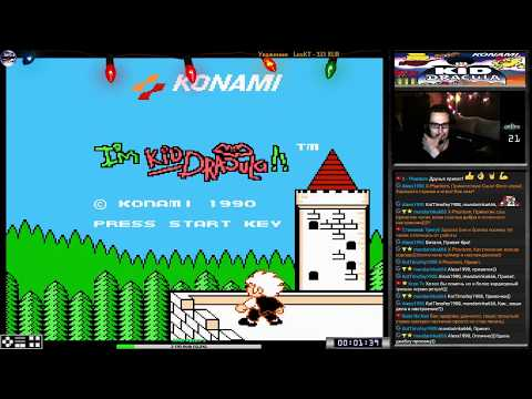 Kid Dracula прохождение | Игра на (Dendy, Nes, Famicom, 8 bit) Konami 1990 Стрим RUS