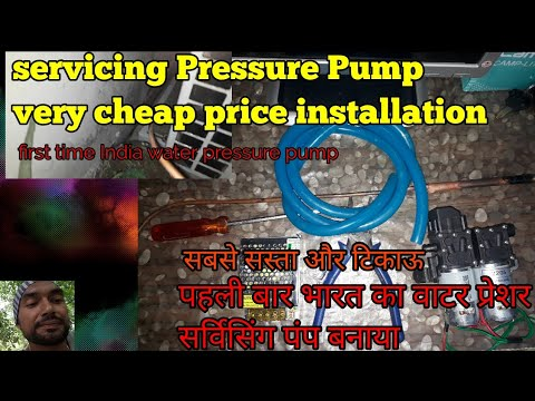 servicing pressure water pump installation very cheap price