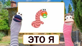 Урок 41. Букварь - Буква Э. Слова на букву Э. Обучение чтению. Учимся читать слова с буквой Э.