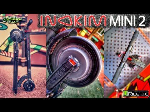 Mini 2 - Image