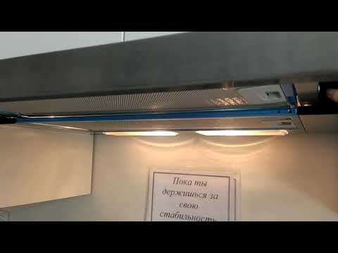 Вытяжка VENTOLUX GARDA 60 BK (620)