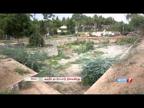 Poor planning renders Water Harvesting Structures in Salem a big waste