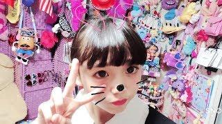 かわいすぎ!ねおちゃんの妹''みゆちゃん''ミクチャに登場♡姉妹の双子ダンスも披露!《ミクチャLOVE2》 thumbnail