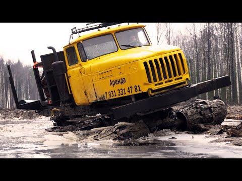 Снегоболотоход Урал-5920 на