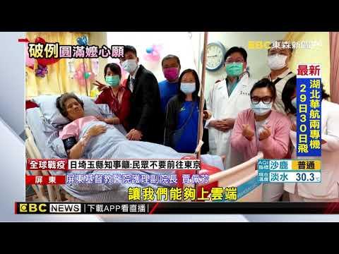 罹癌78歲嬤住院盼孫結婚 醫院破例讓新人病房奉茶