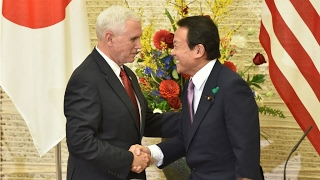 Corée du Nord : le vice-président américain Mike Pence rassure le Japon