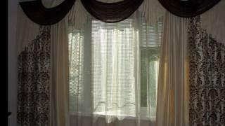 www.shtorye.com Пошив штор только для Вас.avi(, 2010-03-03T12:22:54.000Z)