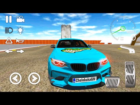 Driving Modified BMW M5 Sports Car | Gameplay Android