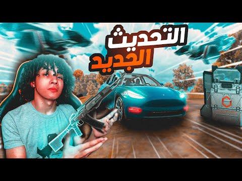مش هتصدقوا اللي شوفته جوه تحديث ببجي الجديد ! مش ممكن 😱🔥