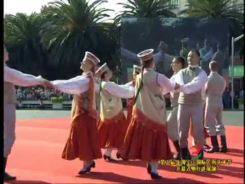 9th Shanghai Baoshan International Art Festival (Folk dance ensemble TEIKSMA, Latvia)