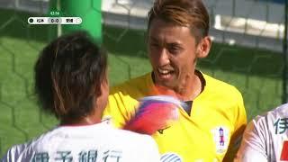 【DAZNハイライト】 2018.10.6 明治安田生命J2リーグ 第36節 松本山雅FC...
