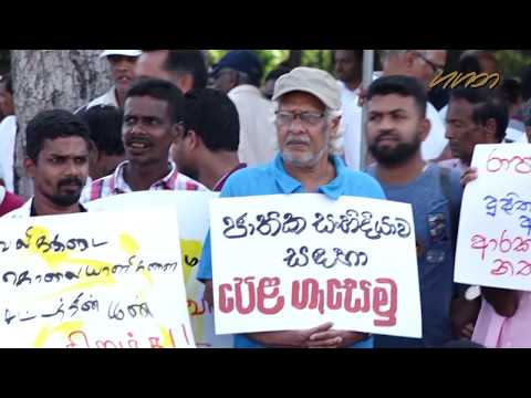 Sri Lanka government ministers join civil society campaign demanding reforms