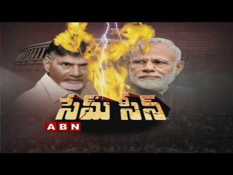 TDP MPs Protest Demanding Special Status For Andhra Pradesh   Delhi   ABN Telugu