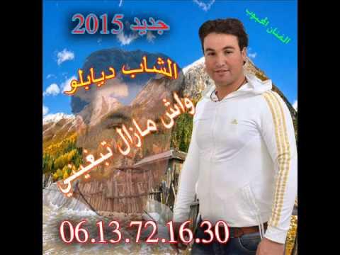 cheb onono mp3 2010