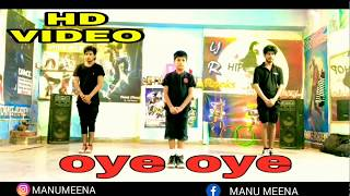OYE OYE SONG Dance | Dance cover |Azhar| Hip Hop Dance| Dance choreography | YR ROCKS DANCE kotputli