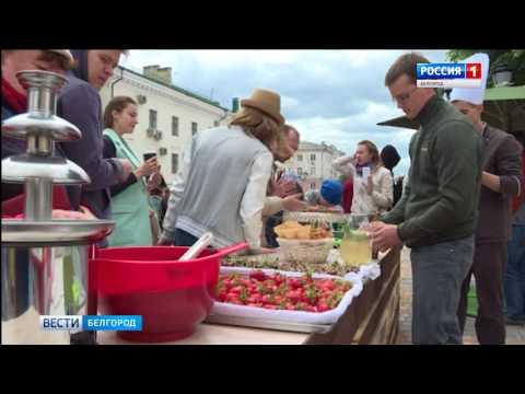 ГТРК Белгород - Работники 130 организаций области получают зарплату ниже 10 тыс. рублей