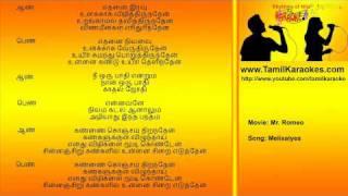 Melisaiye Melisaiyea Mr.Romeo Tamil Karaoke song