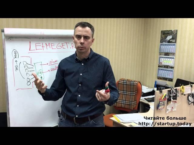 №33 - Хотите узнать, как разрабатываются маркетплейсы (агрегаторы) на рынке услуг или товаров?
