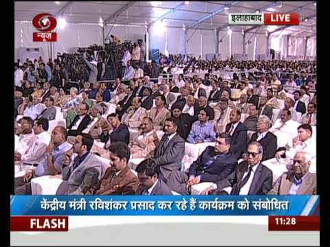 Union law minister addresses gathering at closing ceremony of Allahabad HC's 150 years' celebrations