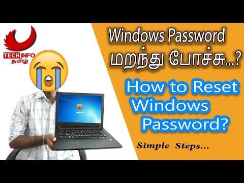 How To Reset  Forgotten Windows Password Simple Trick-தமிழ்