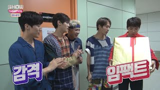 [Showchampion behind EP.106] Slam Show ChamDunk Gift to number one