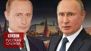 18 лет Путина: кем были главы других стран, когда президент России пришел к власти?