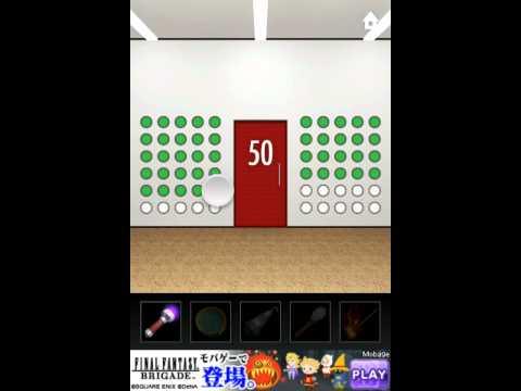 Dooors - Level 50 - Walkthrough