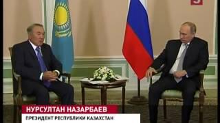 Россия и Казахстан подписали договор о сотрудничестве