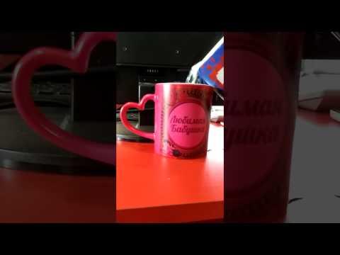 Гулькевичи Термо кружка с фото