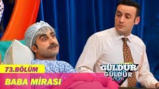 Güldür Güldür Show 73.Bölüm - Baba Mirası