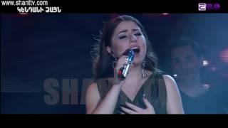 Arena live/Masha Mnjoyan/Yes qonn em 29.07.2017