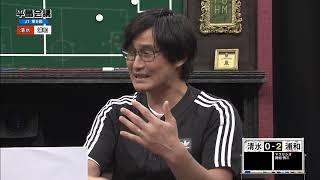 本動画のノーカット版は「スカサカ×YouTube」有料メンバーシップ(月額4...
