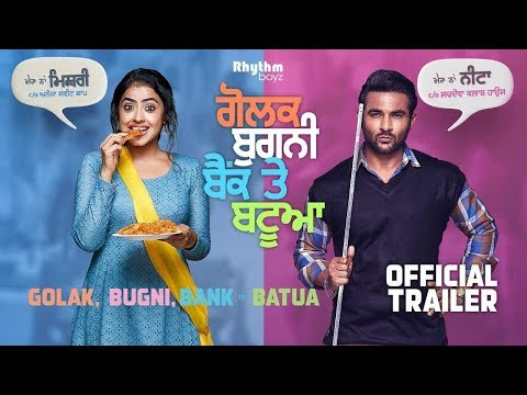 Golak Bugni Bank Te Batua (Official Trailer) - Harish Verma, Simi Chahal