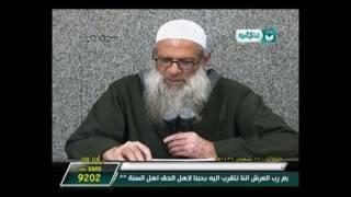 سيرة الامام محمد بن علي الشوكاني - الشيخ محمد سعيد رسلان 1/1