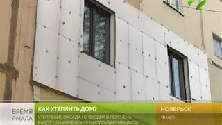 Как будет выглядеть фасад – решать жильцам