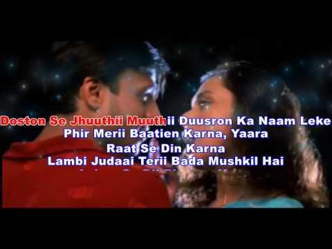 Chupke Se karaoke with Lyrics-Saathiya