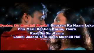 Chupke Se karaoke with Lyrics-Saathiya