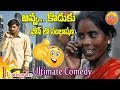 Thalli Koduku Cell Joke | Telangana Slang Comedy  | Telangana Jokes | Telugu Jokes Videos