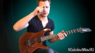 Уроки игры на гитаре. Свип в стиле Сатриани
