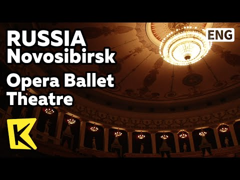 【K】Russia Travel-Novosibirsk[러시아 여행-노보시비르스크]오페라 발레극장/Opera Ballet Theatre/Novosibirsk State Academic