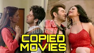 Copied Bengali Movies - Total Dadagiri, Raja Rani Raji, Inspector NottyK, Bizli ✿ #OriginalvsRemake