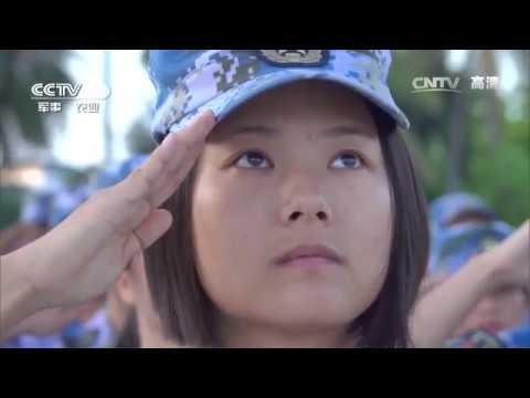 Paracel Islands Chinese terriotry 守岛官兵的西沙情缘
