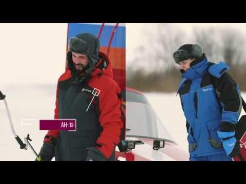 """Зимние костюмы для рыбалки """"Полярник"""" и """"Неман-1"""""""