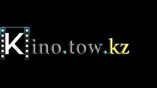 Как смотреть ТВ на сайте www.kino.tow.kz