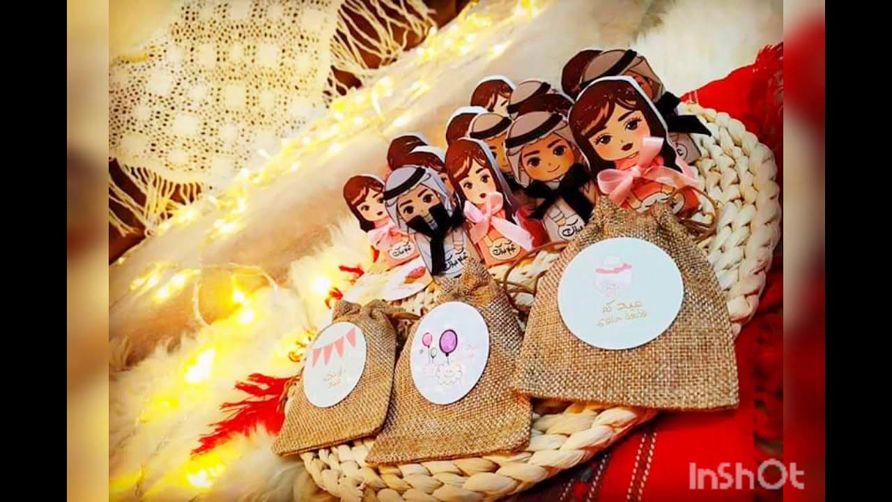 توزيعات العيد2020 افكار توزيعات العيد بالصور عيديات شوكولاته توزيعات جديده للعيد للكبار والصغار Youtube