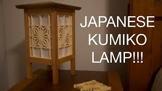 JAPANESE KUMIKO LAMPS!!!