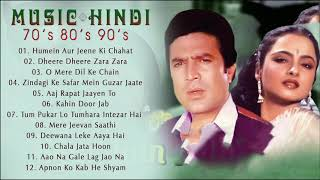 Rajesh Khanna    Best songs of Rajesh Khanna    Agar Tum Na Hote Songs    Old Songs Hindi