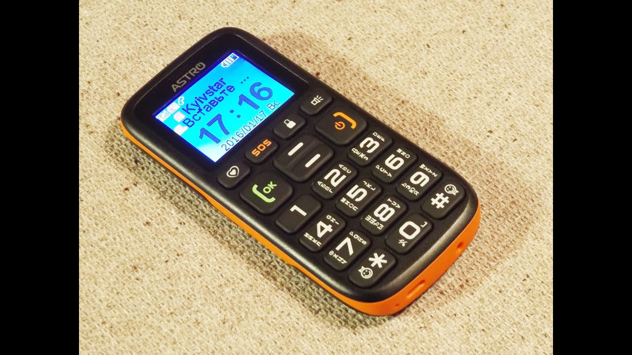 8 дек 2017. Категория, место, наименование, рейтинг, цена. Лучшие кнопочные телефоны для пожилых людей, 1, philips xenium e331, 9. 5 / 10.